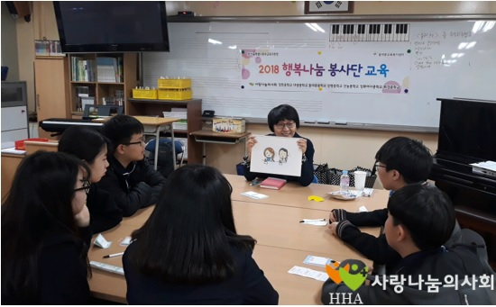 행나봉 사전교육 7 동대문중.jpg