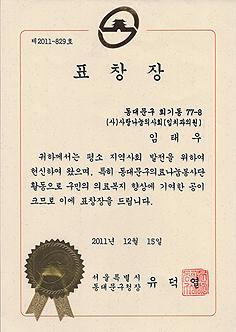 certificate_s.jpg